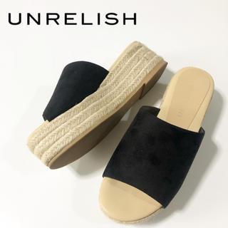 アンレリッシュ(UNRELISH)の【UNRELISH】厚底ジュートサンダル M(サンダル)