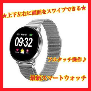 ★合わせやすいシルバーカラー★スマートウォッチ(腕時計(デジタル))
