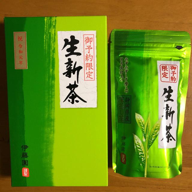 伊藤園(イトウエン)の伊藤園 生新茶 食品/飲料/酒の飲料(茶)の商品写真