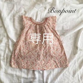 ボンポワン(Bonpoint)の美品 ボンポワン チュニック ワンピース 12m 80(ワンピース)