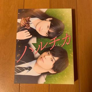 セクシー ゾーン(Sexy Zone)のハルチカ Blu-ray&DVD豪華版(日本映画)