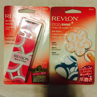 レブロン(REVLON)の爪磨き&ヤスリ(ネイルケア)