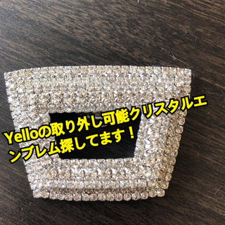 イエローブーツ(Yellow boots)のYello 02 クリスタルエンブレムサンダル(サンダル)