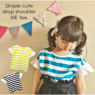 プティマイン(petit main)のDouble Rainbowドロップショルダー袖フリルボーダープルオーバー100(Tシャツ/カットソー)