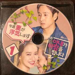 今週妻が浮気します 韓国DVD 韓国ドラマ(韓国/アジア映画)