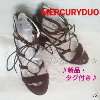 マーキュリーデュオ(MERCURYDUO)の35/レースアップサンダル♡MERCURYDUOマーキュリーデュオ 新品(サンダル)