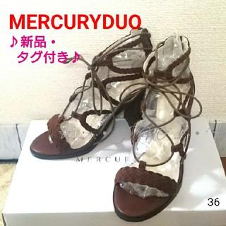 マーキュリーデュオ(MERCURYDUO)の36/フェイクスエードサンダル♡MERCURYDUO マーキュリーデュオ 新品(サンダル)