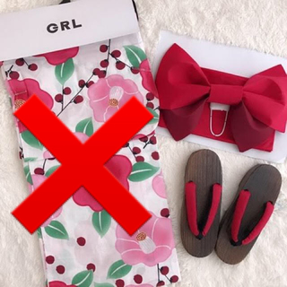 グレイル(GRL)の浴衣 付属品 6点セット(浴衣)