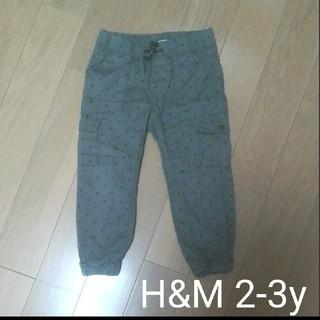 エイチアンドエム(H&M)の【着画あり】H&M カーゴパンツ  ハート柄(パンツ/スパッツ)