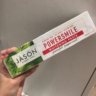 コスメキッチン(Cosme Kitchen)のオーガニック♡ホワイトニング歯磨き粉(歯磨き粉)
