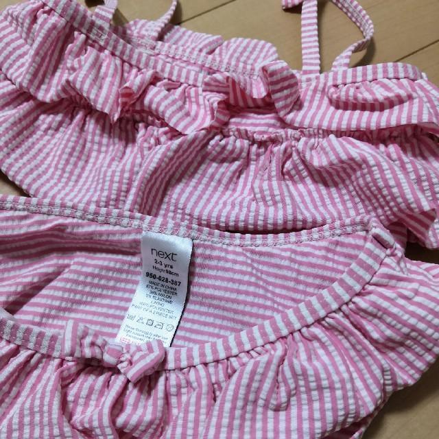 NEXT(ネクスト)のnext水着 キッズ/ベビー/マタニティのキッズ服 女の子用(90cm~)(水着)の商品写真
