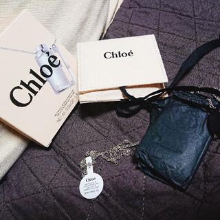 クロエ(Chloe)のクロエ ネックレス 練香水 パフューム(香水(女性用))