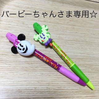 ディズニー(Disney)のバービーちゃんさま専用☆(オフィス用品一般)
