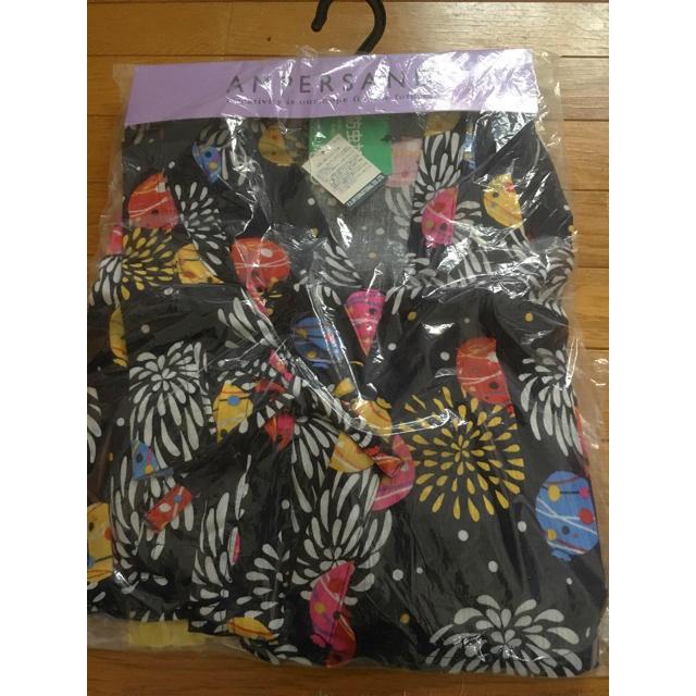 ampersand(アンパサンド)のアンパサンド 浴衣 110cm  キッズ/ベビー/マタニティのキッズ服 女の子用(90cm~)(甚平/浴衣)の商品写真