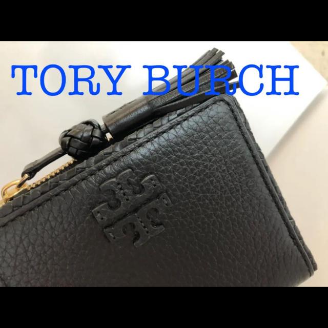Tory Burch - トリーバーチ 折り財布 ブラック タッセルデザインの通販 by m(._.)m8/10,11発送お休みです|トリーバーチならラクマ