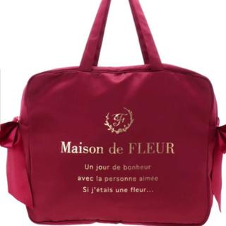 メゾンドフルール(Maison de FLEUR)のメゾンドフルール トラベルキャリーオンLバッグ(トラベルバッグ/スーツケース)