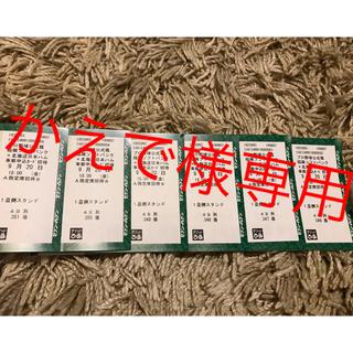 ソフトバンク(Softbank)の20ソフトバンクホークス vs北海道日本ハム  9月20日 (野球)