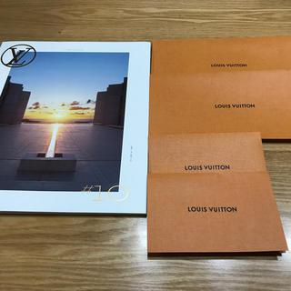 LOUIS VUITTON - LOUIS VUITTON    ルイビィトン カタログ 封筒