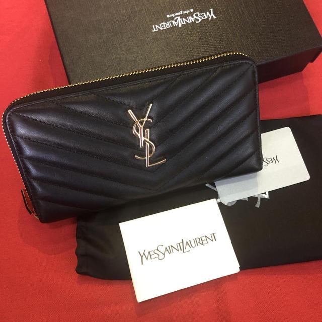 Yves Saint Laurent Beaute - YSL 财布の通販 by 宮内 's shop|イヴサンローランボーテならラクマ