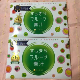 ファビウス(FABIUS)のすっきりフルーツ青汁 (青汁/ケール加工食品 )