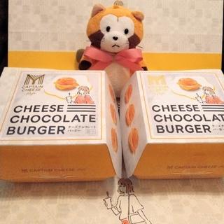 ★東京駅限定★マイキャプテンチーズTOKYO チーズチョコレートバーガー 6個(菓子/デザート)