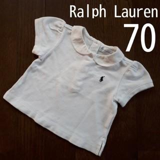 Ralph Lauren - ラルフローレン シャツ 70