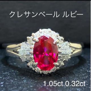 キョウセラ(京セラ)のプラチナ ルビー&ダイヤモンド リング(リング(指輪))
