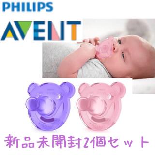 フィリップス(PHILIPS)のフィリップス☺︎おしゃぶり♡くまさん(ピンク&パープル)(その他)