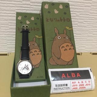 アルバ(ALBA)の未使用 ALBA となりのトトロ 腕時計(腕時計)