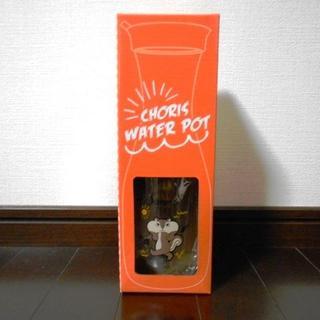 ★冷茶ポット JA ちょリス オレンジ 非売品(その他)