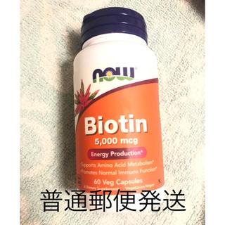 Biotin ビオチン 5000mg 60錠(ビタミン)