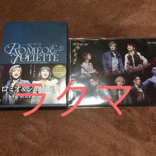 ミュージカル ロミオ&ジュリエット DVD(舞台/ミュージカル)