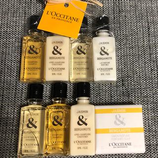 ロクシタン(L'OCCITANE)のロクシタンジャスミン&ベラガモット アメニティ(サンプル/トライアルキット)