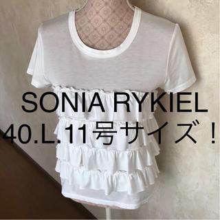 ソニアリキエル(SONIA RYKIEL)の*極美品*大きいサイズ!可愛いらしいフリル!半袖カットソー40(L.11号)(カットソー(半袖/袖なし))