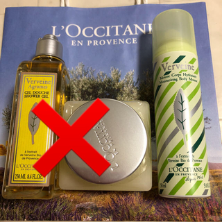 ロクシタン(L'OCCITANE)のりんか様専用ロクシタンヴァーベナアイスボディムース(ボディローション/ミルク)