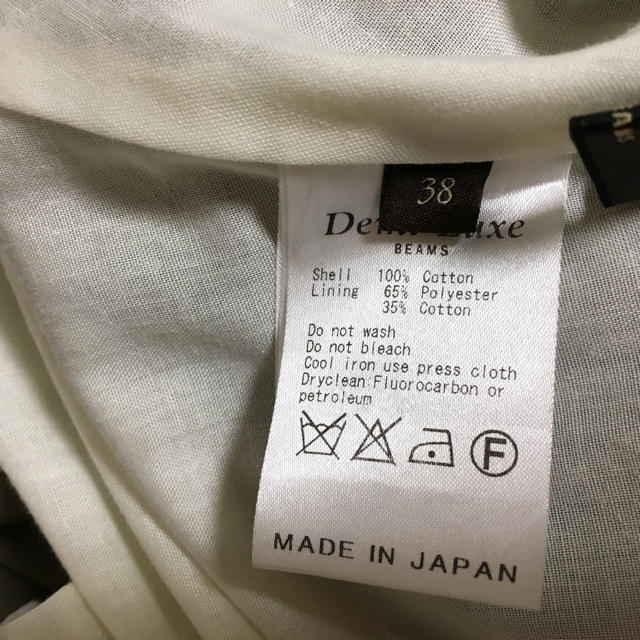 Demi-Luxe BEAMS(デミルクスビームス)のデミルクスビームス スカート レディースのスカート(ひざ丈スカート)の商品写真