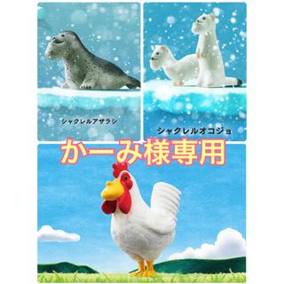 タカラトミーアーツ(T-ARTS)のシャクプラ アザラシ&オコジョ&ニワトリ(その他)