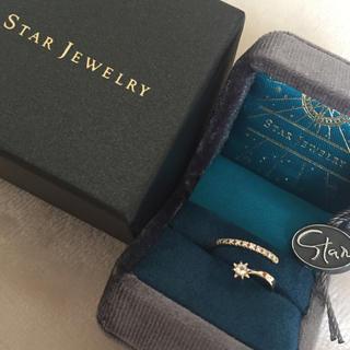 スタージュエリー(STAR JEWELRY)のスタージュエリー ピンキーリング 3号 K10(リング(指輪))