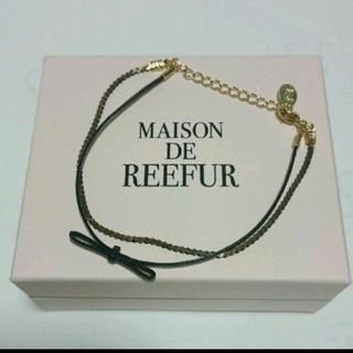 メゾンドリーファー(Maison de Reefur)の新品・未使用☆ MAISON DE REEFUR  ダブル・ブレスレット 箱入り(ブレスレット/バングル)