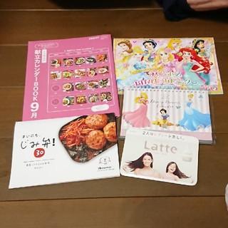 ディズニー(Disney)のレシピブック2冊とプリンセスカレンダー2冊とラッテ*ふろく詰め合わせ*(住まい/暮らし/子育て)