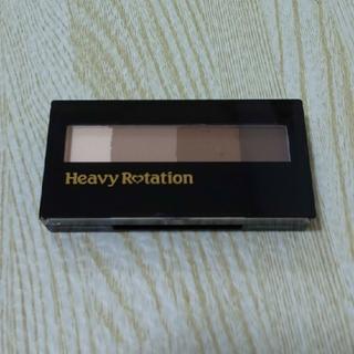 ヘビーローテーション(Heavy Rotation)のアイブロウ ノーズシャドウ アイシャドウ(アイシャドウ)