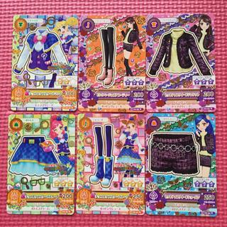 バンダイ(BANDAI)の☆アイカツコーデセット☆14 02☆(シングルカード)
