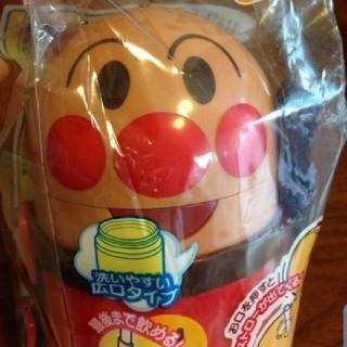 アンパンマン(アンパンマン)の新品☆アンパンマン ストロー付き水筒☆ベビー お出かけ 水筒(その他)