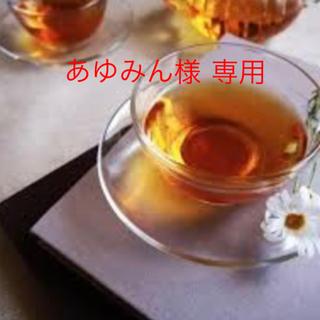 ムジルシリョウヒン(MUJI (無印良品))の専用! アールグレイ 水出し紅茶(茶)