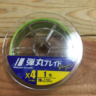 メジャークラフト(Major Craft)の弾丸ブレイド1号200m4本編み(釣り糸/ライン)
