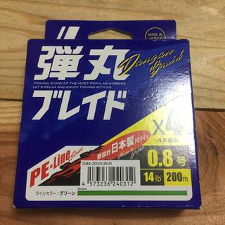 メジャークラフト(Major Craft)の弾丸ブレイド08号 200m4本編(釣り糸/ライン)