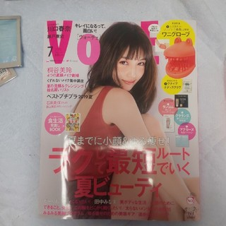 雑誌(美容)