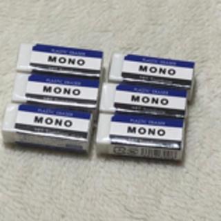 トンボ鉛筆 - MONO 消しゴム 6個