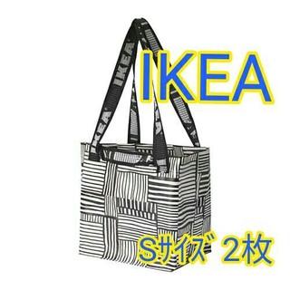 IKEA - IKEA フィスラ Sサイズ2枚セット エコバッグ