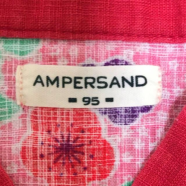 ampersand(アンパサンド)のアンパサンド 金魚柄 甚平 ピンク サイズ 95 キッズ/ベビー/マタニティのキッズ服 女の子用(90cm~)(甚平/浴衣)の商品写真